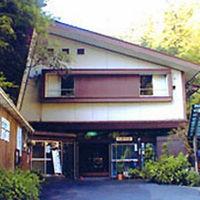 武田尾温泉 元湯旅館 写真