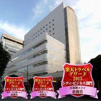 京急EXホテル高輪 写真