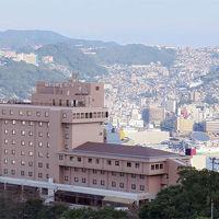 稲佐山観光ホテル 写真