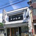 信州松本カンデラゲストハウス 写真