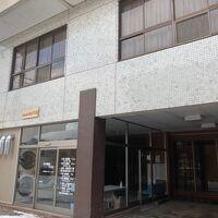 大鰐温泉 観光ホテル寿実麗(すみれ) 写真