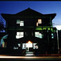 井出野屋旅館 写真