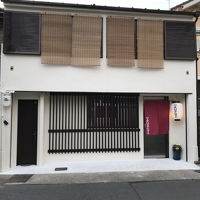 Gina House Kyoto 写真