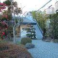 料理旅館すばる坂 名田忠山荘 写真