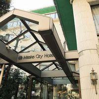 三鷹シティホテル 写真