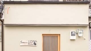 Samurai Suite second