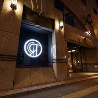 ロイヤルパークホテル高松 写真