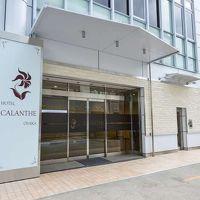 Hotel CALANTHE OSAKA 写真