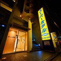 スーパーホテル御堂筋線・江坂 写真