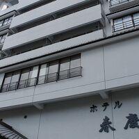 武雄温泉 ホテル春慶屋 写真