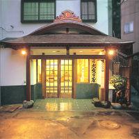 赤湯温泉 旅館 大文字屋 写真