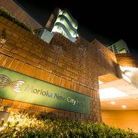 盛岡ニューシティホテル 写真
