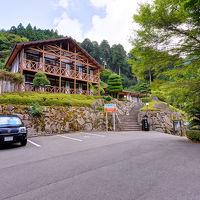 成川渓谷休養センター 写真