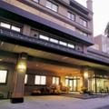 野沢温泉 旅館 さかや 写真