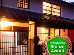 和田山のホテル