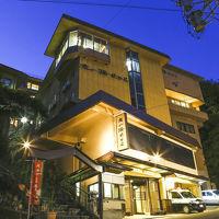 湯の山温泉 鹿の湯ホテル 写真