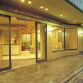 下呂温泉 旅館ますや 写真