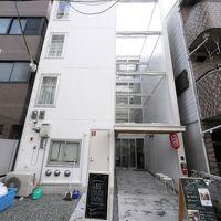 ゲストハウス小野家 大阪 写真