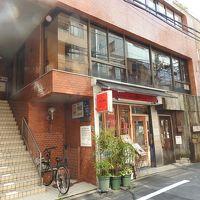 bnb+Secret Base Mejiro 写真