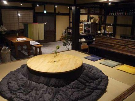 古民家ゲストハウス&バー 内子晴れ 写真
