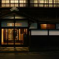 日乃出旅館 写真