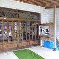 田中屋旅館<石川県> 写真