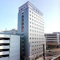 東横イン福山駅新幹線南口 写真
