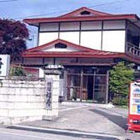 福寿旅館 写真