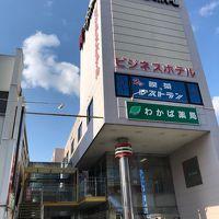 ビジネスホテルセントラル 写真