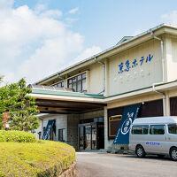 伊豆長岡温泉京急ホテル 写真