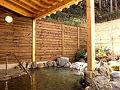 いわき湯本温泉 旅館 こいと 写真