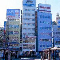 甲府ターミナルホテル 写真