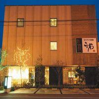 和モダンなホテル 旅籠(はたご)こめや 写真