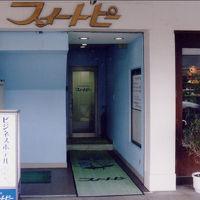 ビジネスホテル スイートピー 写真