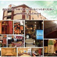 弘前東栄ホテル 写真