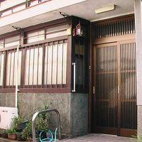 ほっこりする京の町屋 上野屋 写真