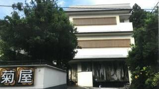 菊屋ホテル
