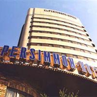 パーシモンホテル 写真