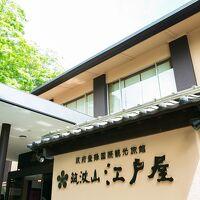 筑波山江戸屋 写真