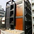 HOTEL EMIT SHIBUYA 写真