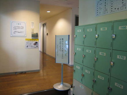 倉吉タウンホテル 写真