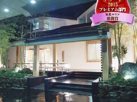 松島温泉 小松館 好風亭 写真