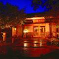 天童温泉 湯の香 松の湯 写真
