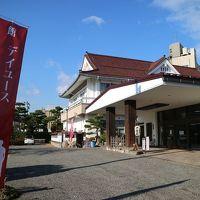 飯坂温泉 旅館伊勢屋 写真