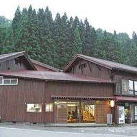 白山温泉 永井旅館 写真