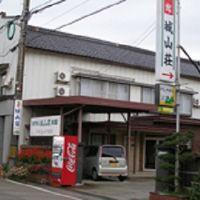 旅館 城山荘 <富山県> 写真