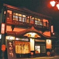 小野川温泉 五つの心の宿 高砂屋 写真