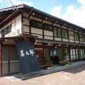 築150年の飛騨民家 おやど 甚九郎 写真