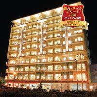 HAKODATE 男爵クラブ HOTEL&RESORTS 写真