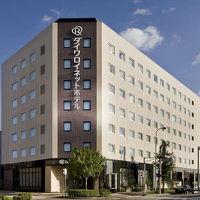 ダイワロイネットホテル京都八条口 写真